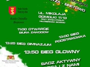 Biegowe GRAND PRIX Dzielnic Gdańska