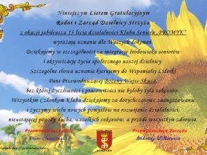 """15 lecie Klubu Seniora """"PROMYK"""""""
